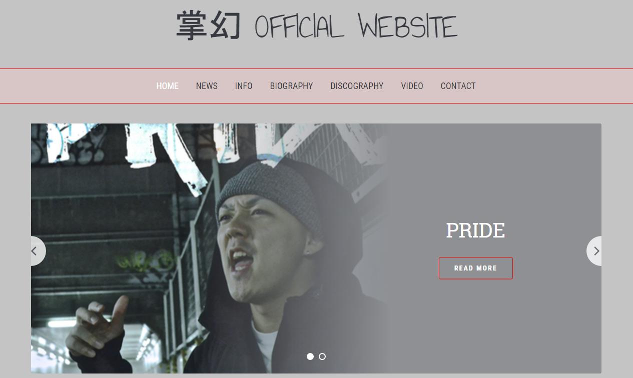 公式ウェブサイト公開