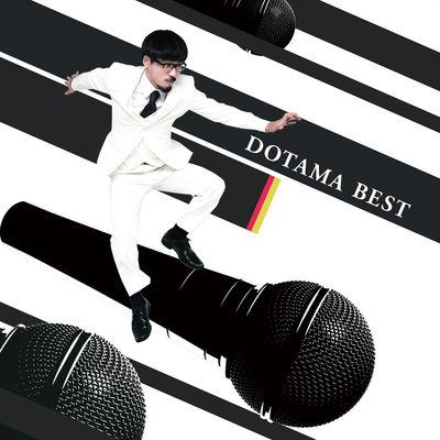 [掌幻参加作品] DOTAMA 「DOTAMA BEST」