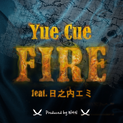 Yue Cue 『FIRE feat. 日之内エミ』